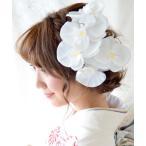 成人式・和装用髪飾り【シルクフラワー】胡蝶蘭(こちょうらん) ホワイト 5輪セット