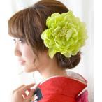 成人式・和装用髪飾り【シルクフラワー】しゃくやく・エリザベス 全2色