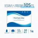 コンタクトレンズ 1day 30枚入り クリアコンタクト ピュアアイズワンデー 1箱 Pure Eyes 1day 30枚パック 1-DAY 通販