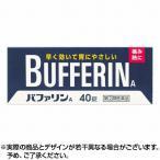 バファリンa 40錠 頭痛薬 鎮痛剤 指定第2類医薬品