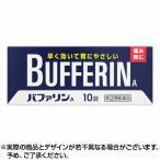 バファリンa 10錠 頭痛薬 鎮痛剤 指定第2類医薬品