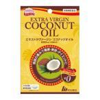ショッピングダイエット ダイエット ココナッツオイル エキストラヴァージンココナツオイル 約15日分 ×1個