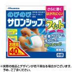 のびのびサロンシップF 40枚 ×1個 【第3類医薬品】