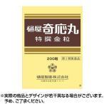 樋屋奇応丸 特撰金粒 200粒 ×1個 第2類医薬品