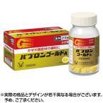 【指定第2類医薬品】パブロンゴールドA 210錠
