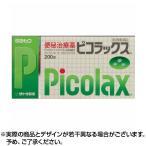 ピコラックス 200T ×1個 第2類医薬品