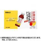 レバウルソドリンク10本第3類医薬品