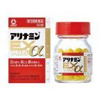 第3類医薬品 アリナミンEXプラスα 60錠 ×1個