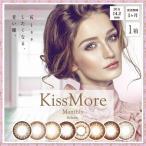 カラコン カラーコンタクトレンズ 度なし 1ヶ月 1month Kiss More キスモア セレナマンスリー 2枚入 1箱