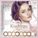 カラコン カラーコンタクトレンズ 度なし 1ヶ月 1month Kiss More キスモア セレナマンスリー 2枚入 2箱