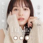 カラコン カラーコンタクトレンズ 度あり 度なし ワンデー 1day LuMia ルミア 10枚入 6箱