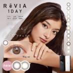 カラコン カラーコンタクトレンズ Revia レヴィア 1day color 度あり 度なし ワンデー 1day お試し 10枚入 6箱