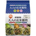 ヘルシーキューピー 大人の玄米雑炊 6食セット(3種類×2) わさび 鮭 たらこ