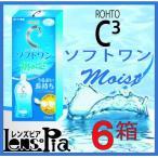 コンタクト 洗浄液 ロート Cキューブ ソフトワン モイスト a  500ml×6本=3000ml ◆約一年分◆