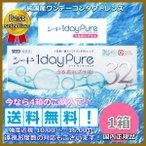 lens-pia_seed-1day-pure-moist-evente