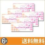 シード ワンデーファイン UV plus 30枚入×6箱 / 送料無料