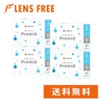 コンタクトレンズ2WEEK メニコンプレミオ 2WEEK コンタクト レンズ ×4箱セット 送料無料
