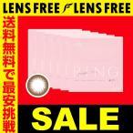 ウェイブワンデーリング ナチュラルベール (UVカット付き) 30枚入り ×6箱セット キャンペーン価格 送料無料