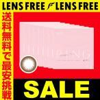 ウェイブワンデーリング ナチュラルベール (UVカット付き) 30枚入り ×8箱セット キャンペーン価格 送料無料