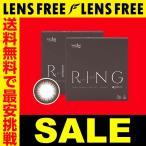 ◆最大555円OFFクーポン付き!◆ WAVEワンデー RING ヴィヴィッドベール 30枚入り(UVカット付き)×2箱セット 送料無料