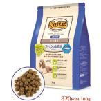 Nutro NATURAL CHOICE 全犬種用成犬用 フィッシュ&玄米 3kg【ニュートロ・ナチュラルチョイス】【正規品】