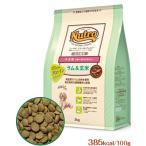 Nutro NATURAL CHOICE 全犬種用子犬用 ラム&玄米 1kg【ニュートロ・ナチュラルチョイス】【正規品】