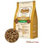 Nutro NATURAL CHOICE 減量用 全犬種用 成犬用 ラム&玄米  4kg【ニュートロ・ナチュラルチョイス】【正規品】