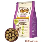 Nutro NATURAL CHOICE 超小型犬〜小型犬用成犬用 鹿肉&玄米 2kg【ニュートロ・ナチュラルチョイス】【正規品】