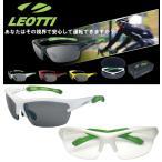 スポーツサングラス メンズ 高品質ZEISS製撥水レンズ 交換レンズ UVカット ハードケース付 度付きフレーム(別売)LEOTTI LEO-01WHT