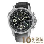 セイコー プロスペックス PROSPEX フィールドマスター ソーラー 100m防水 SBDL031 メンズ 腕時計 時計