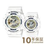 【本日ポイント最大22倍】カシオ Gショック G-SHOCK ラバーズコレクション2016 クリスマス限定モデル LOV-16A-7AJR メンズ 腕時計 時計