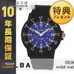 セイコー アルバ ALBA 100m防水 APBS141 メンズ 腕時計 時計