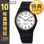 セイコー アルバ ALBA  APBX087 メンズ 腕時計 時計