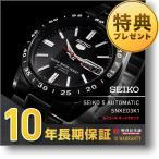 セイコー 逆輸入モデル SEIKO セイコー5 自動巻き SNKE03K1(SNKE03KC) メンズ 腕時計 時計【当日出荷】