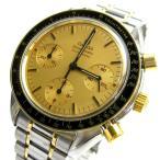 オメガ 時計 スピードマスター メンズ K18 ゴールドコンビ 黒金ベゼル BOX付き OMEGA レア