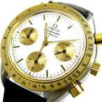 オメガ 時計 スピードマスター メンズ オート K18ゴールド コンビ 白文字盤 3310.20 BOX 磨き仕上げ済 レア