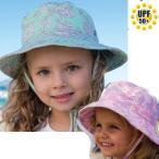 帽子 キッズ 女の子 春夏帽子 2色 ハット子供帽子 UVカット UPF50 つば広