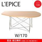 変形 ダイニングテーブル LOOP ループ W170 メープル天板 ナチュラル クローム脚 日本製 オリジナル 送料無料