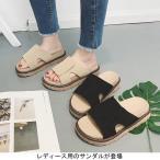 ショッピングサンダル PU サンダル 厚底 ビーサン スリッパ レディース 厚底サンダル マジックテープ ぺたんこ シューズ ビーチサンダル 靴 プラットフォーム靴 夏物 くつ 送料無料