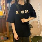 Tシャツ 半袖 レディース ゆったりTシャツ カットソー 半袖Tシャツ クルーネック 夏Tシャツ サマーTシャツ 夏 トップス 薄手 送料無料