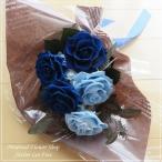 プリザーブドフラワー / 花束にも壁掛けにも / プール・トゥジュール(ブルー)