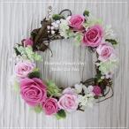母の日 バラ ピンク ミニリース ギフト 誕生日 お祝い プリザーブドフラワー 直径18cm プティ・ローズ