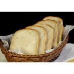 Yahoo! Yahoo!ショッピング(ヤフー ショッピング)【大人気!雑穀食パン】天然酵母・保存料を使用していないレ・プレジュールの雑穀食パン(1斤)