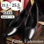 Furio Valentino フリオバレンチノ 4cmヒール ブラックフォーマル 2017 新作 パンプス 大きいサイズ 小さいサイズ 痛くない