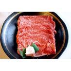 最高級A5ランク 飛騨牛すき焼き用モモ1kg