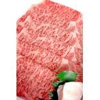 最高級A5ランク 飛騨牛すき焼き用リブロース700g
