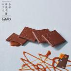 ホワイトデー 2018 限定 チョコレート お取り寄せ スイーツ タブレットチョコ ルタオ CMショコラ カラメル 16枚入り キャラメル W7jU