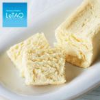チーズケーキ ルタオ パフェ ドゥ フロマージュ LeTAO お祝い 父の日  2017 ギフト スイーツ プレゼント お菓子 プレゼント お取り寄せ