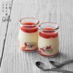 ムース・ババロア ルタオ ストロベリートライフル ホワイトデー ギフト スイーツ プレゼント 洋菓子