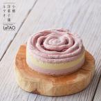 モンブラン ルタオ フレイズ モンブラン 母の日 苺(イチゴ) ムース ホールケーキ  スイーツ お菓子 洋菓子 お祝い ギフト 2017